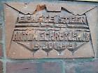 een stuk geschiedenis van de Breifabriek